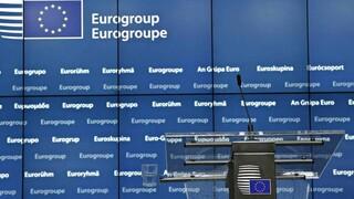 Eurogroup: Συζήτηση για Ταμείο Ανάκαμψης, ασφάλιση καταθέσεων και ψηφιακό ευρώ