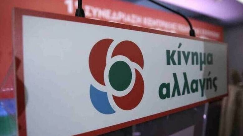 ΚΙΝΑΛ: Ακατάλληλα αρκετά από τα νέα λεωφορεία