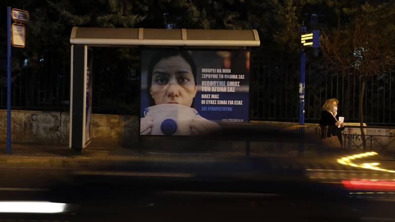 Κορωνοϊός: «Φρένο» σε περαιτέρω χαλάρωση μέτρων με το βλέμμα στο Πάσχα