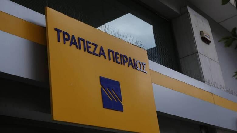 Τράπεζα Πειραιώς: Πώς θα γίνει η Αύξηση Μετοχικού Κεφαλαίου
