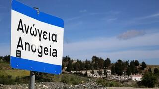 Κρήτη: Black out στα Ανώγεια λόγω δυνατών ανέμων