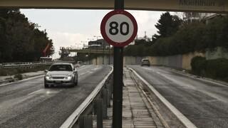 Τροχαίο δυστύχημα με εγκατάλειψη στην Ποσειδώνος: Αναζητείται ο οδηγός