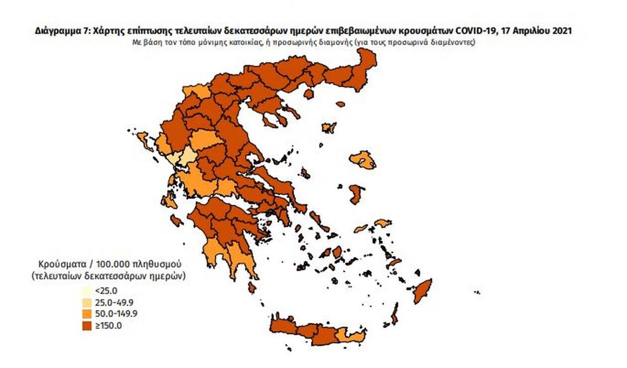 https://cdn.cnngreece.gr/media/news/2021/04/17/262492/photos/snapshot/pinakas7.jpg