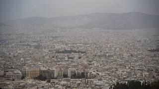 Καιρός: Βροχές και αφρικανική σκόνη την Κυριακή
