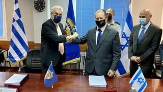 Τη μεγαλύτερη μεταξύ τους διακρατική αμυντική συμφωνία επισφράγισαν Ελλάδα και Ισραήλ