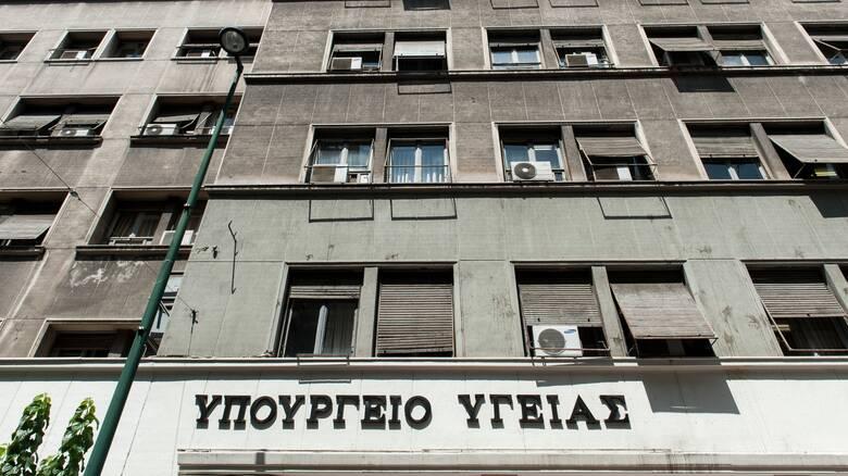 Υπ. Υγείας κατά ΣΥΡΙΖΑ: Επιχειρούν να πολιτικοποιήσουν την ανεξάρτητη επιστημονική άποψη