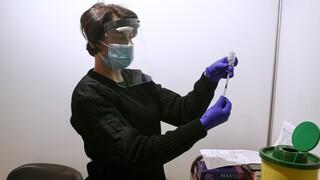 Εμβόλιο - Κορωνοϊός: Ποιες ομάδες εμβολιάζονται αυτή την εβδομάδα