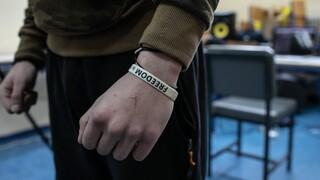 «Προσπαθώντας TV»: Ένα πετυχημένο εκπαιδευτικό πείραμα στις φυλακές ανηλίκων Αυλώνα
