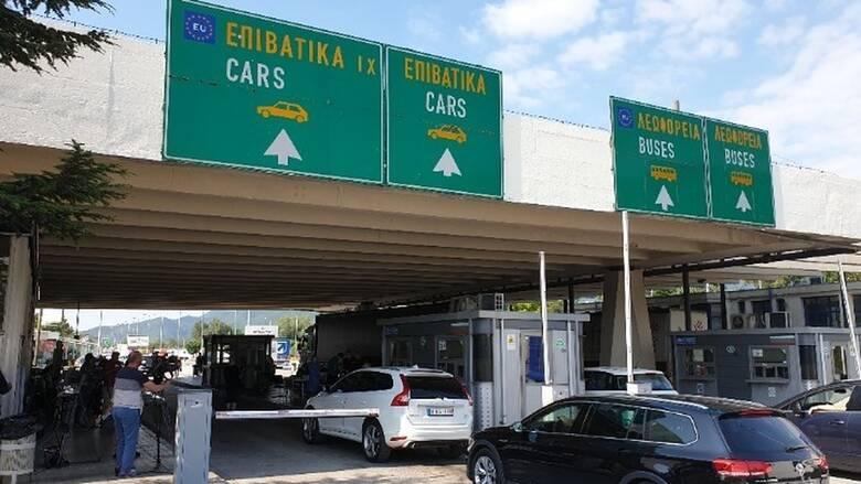 Σέρρες: Άνοιξαν πιλοτικά οι συνοριακοί σταθμοί της Νυμφαίας και του Προμαχώνα