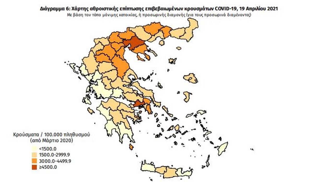 https://cdn.cnngreece.gr/media/news/2021/04/19/262713/photos/snapshot/pinakas6.jpg