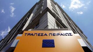 ΚΙΝΑΛ για Τράπεζα Πειραιώς: Χρηματιστηριακή χειραγώγηση και ξεπούλημα έναντι πινακίου φακής