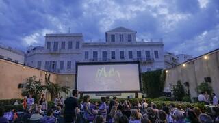 Το Διεθνές Φεστιβάλ Κινηματογράφου της Σύρου επιστρέφει από τις 22 έως τις 26 Ιουλίου