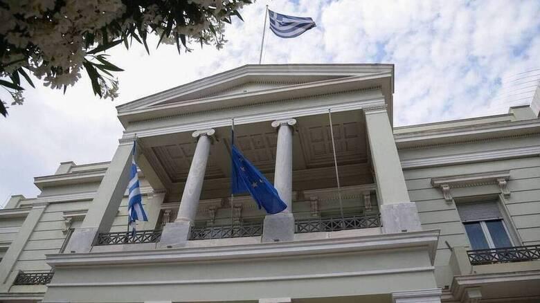 ΥΠΕΞ: Εντός ελληνικής δικαιοδοσίας η NAVTEX για το γαλλικό ερευνητικό πλοίο