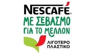 Nescafé: «Με Σεβασμό για το Μέλλον» για την αντιμετώπιση της περιβαλλοντικής επιβάρυνσης