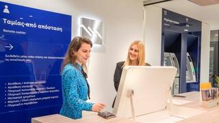 Σύγχρονη τραπεζική εξυπηρέτηση για επαγγελματίες και επιχειρήσεις στα e-branch της Τράπεζας Πειραιώς