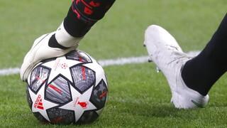 European Super League: «Καταρρέει» η κλειστή λίγκα - Αλυσιδωτές αποχωρήσεις