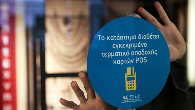 Hλεκτρονικές αποδείξεις: Πλήρης απαλλαγή από το όριο 30% για τους 65 ετών και άνω