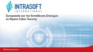 INTRASOFT International - Μητροπολιτικό Κολλέγιο: Εκπαίδευση προσωπικού σε θέματα Cybersecurity