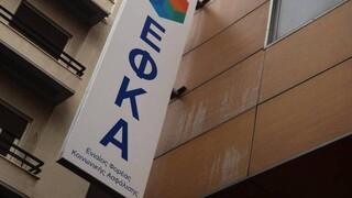 Πρόσκληση για την απασχόληση συνταξιούχων πρώην υπαλλήλων του e-ΕΦΚΑ