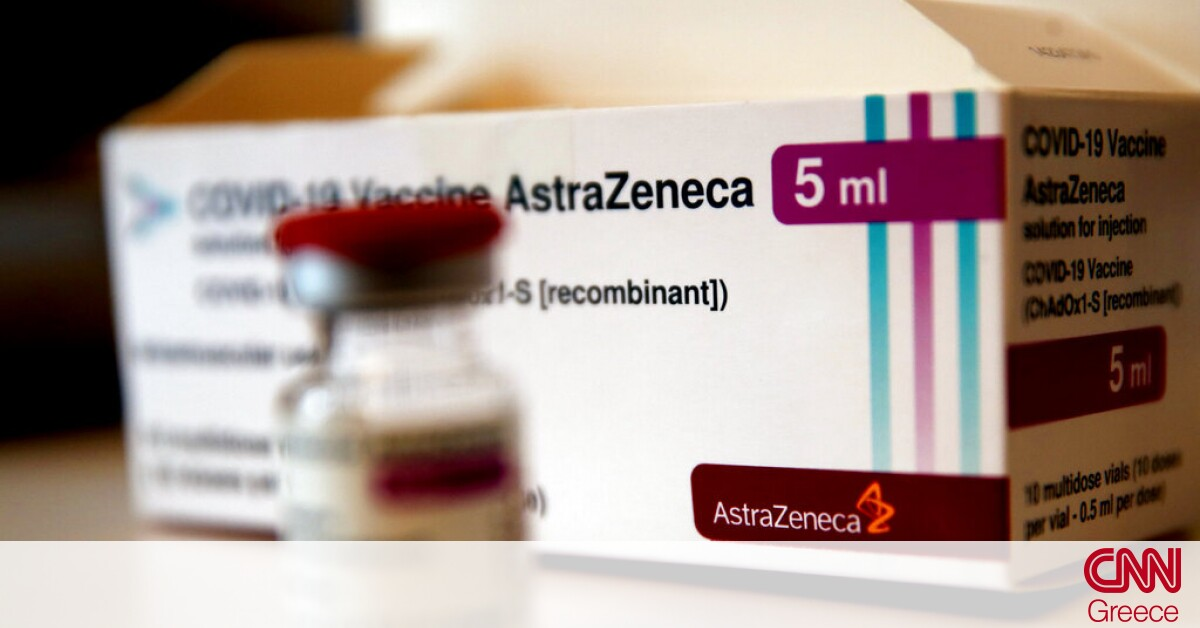 Vaccination: Opens the dating platform for 30-39 year olds with AstraZeneca