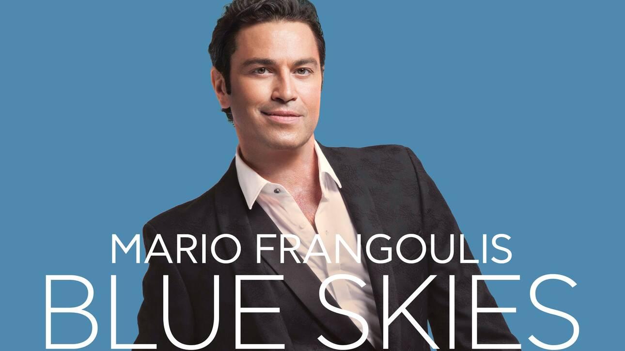 Παγκόσμια κυκλοφορία στις 7 Μαΐου 2021 για το νέο άλμπουμ του Μάριου Φραγκούλη