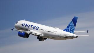 Κορωνοϊός - ΗΠΑ: Ταξιδιωτική οδηγία του Στέιτ Ντιπάρτμεντ προς τους Αμερικάνους για 131 χώρες