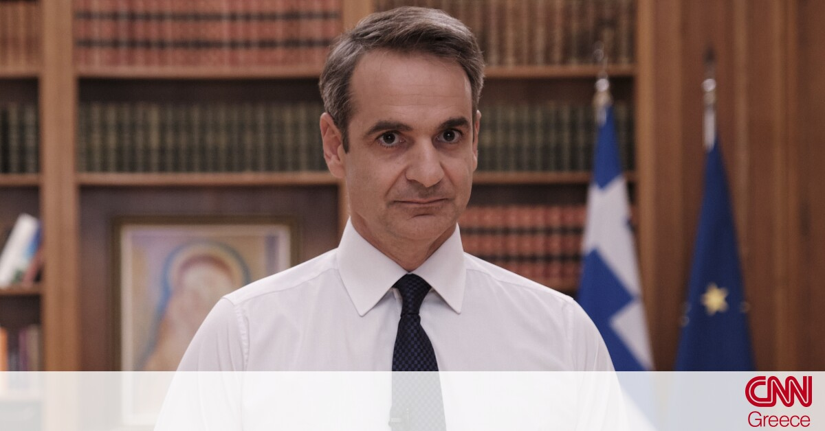 The decoding of Mitsotakis' message: The symbolism, the asterisks and the groups he focused on