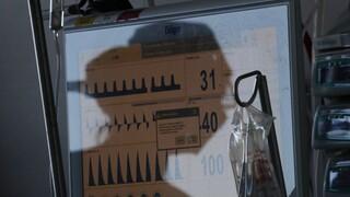 Κορωνοϊός: 2.759 νέα κρούσματα, 822 διασωληνωμένοι, 75 θάνατοι