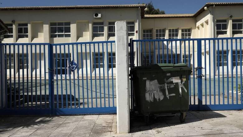 Κορωνοϊός: Εγκύκλιος για χορήγηση άδειας ειδικού σκοπού κατά την περίοδο των σχολικών διακοπών