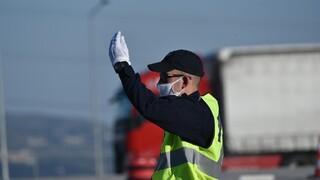 Πάσχα εντός των τειχών: Μπλόκα στα διόδια, έλεγχος αυθεντικότητας εγγράφων και πρόστιμα