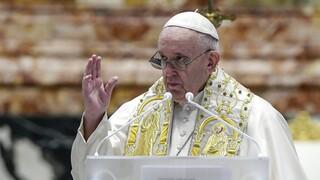 Ο Πάπας Φραγκίσκος καλεί σε «μαραθώνιο προσευχής» κατά του κορωνοϊού