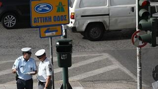 Μεγάλη εβδομάδα... αυστηρών ελέγχων για τους αρνητές του «Πάσχα στην πόλη»