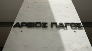 Στον Άρειο Πάγο ο Σάμπυ Μιωνής: «Ο Παπαγγελόπουλος κεντρικό πρόσωπο ομάδας εκβίασης»