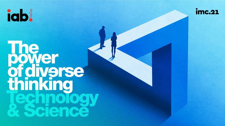 Παρακολουθήστε δωρεάν το 2ο event του IMC 2021 για την Επιστήμη και την Τεχνολογία
