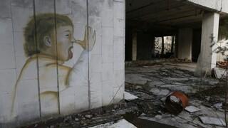 Τσέρνομπιλ, 35 χρόνια μετά: Η ραδιενέργεια «δεν πέρασε στα παιδιά» λέει έρευνα