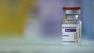 Εμβόλιο AstraZeneca - ΠΟΥ: Ζητά επιπλέον στοιχεία για περιστατικά θρομβώσεων εκτός Ευρώπης