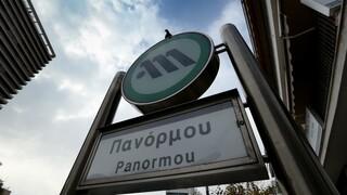 Συναγερμός στο Μετρό της Πανόρμου: Επιχείρηση για τον απεγκλωβισμό γυναίκας