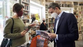 Στο βιβλιοπωλείο Free Thinking Zone ο πρωθυπουργός για την Παγκόσμια Ημέρα Βιβλίου