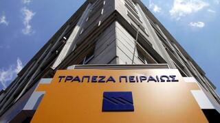 Τράπεζα Πειραιώς: Άντλησε 1,38 δισ. ευρώ μέσω της αύξησης κεφαλαίου