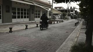 Κορωνοϊός: Νέες περιοχές στο «βαθύ κόκκινο» από το Σάββατο - Ποιες κατεβαίνουν στο «κόκκινο»