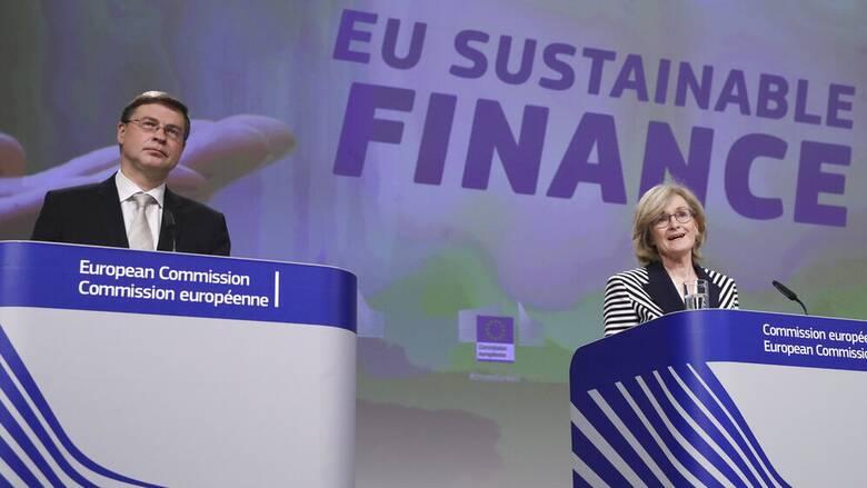 Χρηματοδότηση για τη διασφάλιση ενός πράσινου μέλλοντος