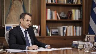 Γενοκτονία Αρμενίων - Μητσοτάκης: Η ανθρωπότητα δεν ξεχνά το ξεκλήρισμα ενός λαού