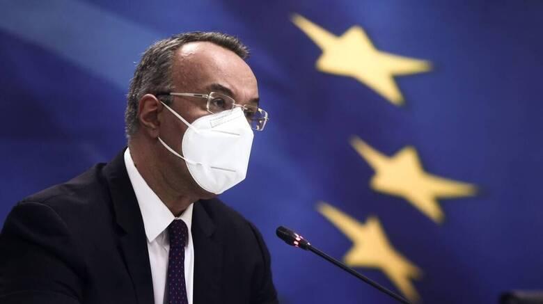 Σταϊκούρας: Τη Μ. Πέμπτη η καταβολή των ενισχύσεων της «επιστρεπτέας προκαταβολής 7»