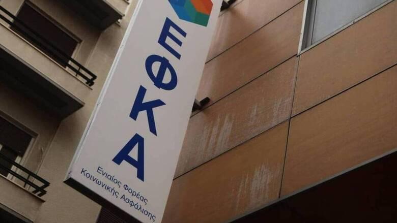e-ΕΦΚΑ: Επτά ψηφιακές υπηρεσίες αποκλειστικά για συνταξιούχους