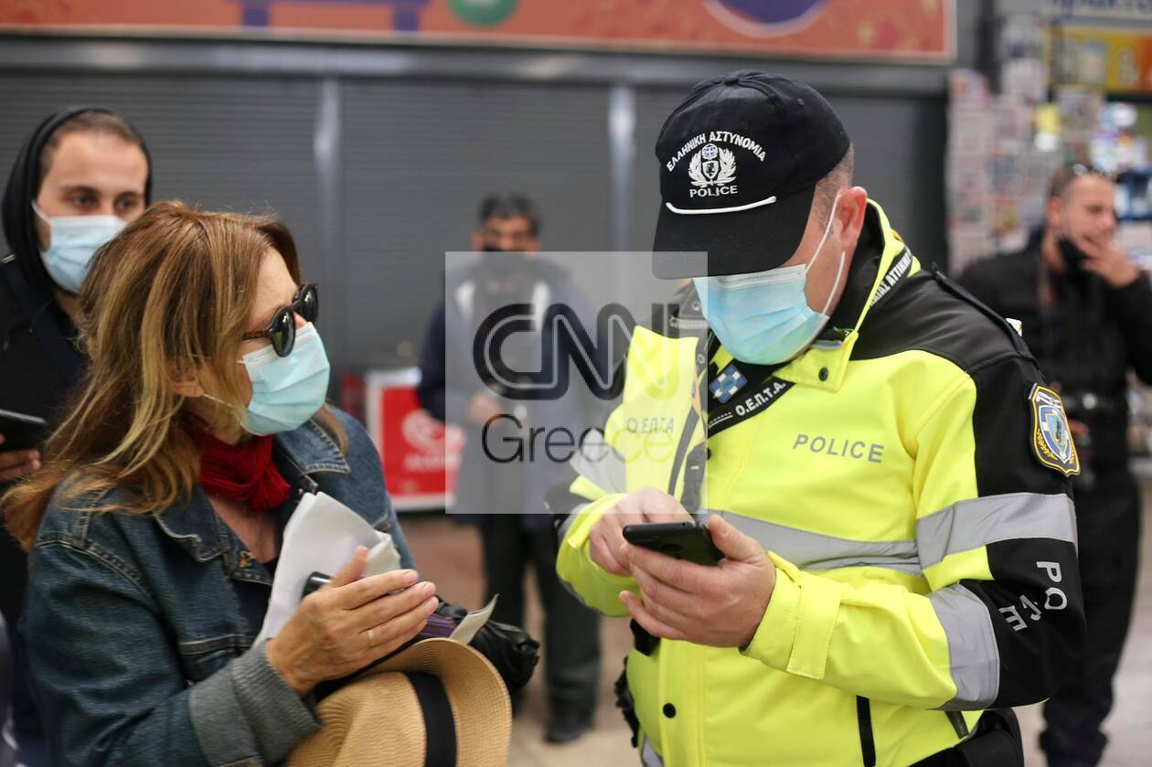 https://cdn.cnngreece.gr/media/news/2021/04/24/263406/photos/snapshot/ELEGXOI-KTEL-5.jpg