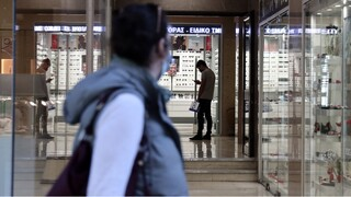 Μεσαία τάξη: Πολιτική σύγκρουση ΝΔ-ΣΥΡΙΖΑ στο φόντο του ανοίγματος