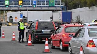 Τροχαία Αττικής: «Κανείς δεν περνά τα διόδια χωρίς έγγραφα» - Σε ποιους επιτρέπεται η μετακίνηση