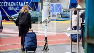 Πάσχα 2021: Εκτεταμένοι έλεγχοι στα λιμάνια της χώρας για «παράτυπους» ταξιδιώτες