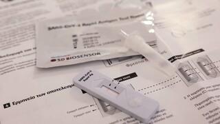 Self test για όλους τους εργαζόμενους του Δημοσίου - Από τις 10 Μαΐου περιορίζεται η τηλεργασία