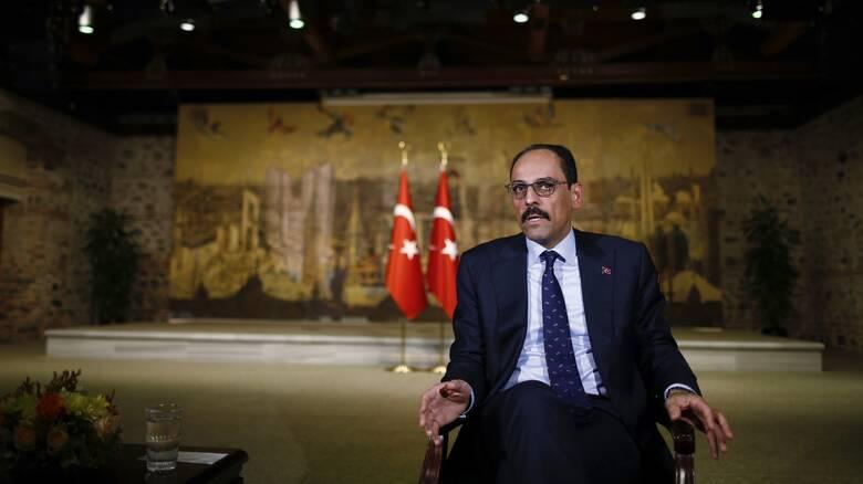 Καλίν στο Reuters: Η Τουρκία θα απαντήσει στις ΗΠΑ στον κατάλληλο τόπο και χρόνο